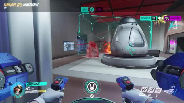 Watch creative bomb GIF on Gfycat. Discover more overwatch GIFs on Gfycat