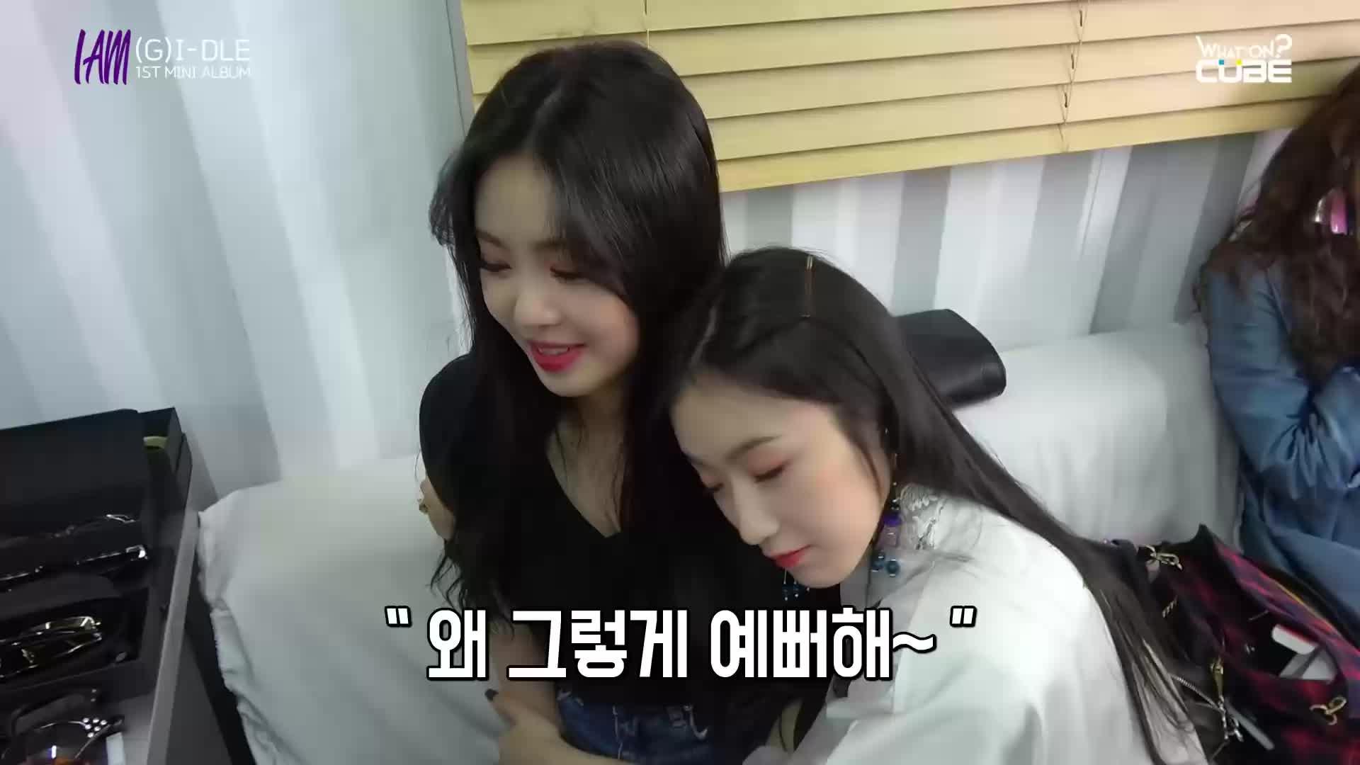 (G)I-DLE, Love, Shuhua, Soojin, Tsundere, Shuhua loves tsundere Soojin unnie GIFs