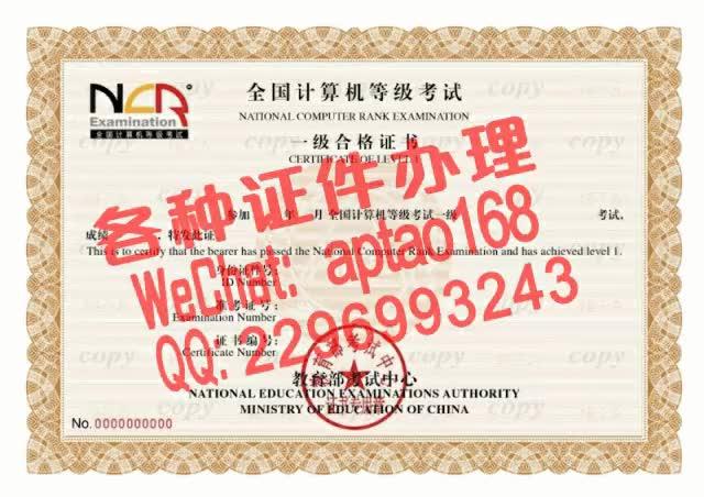 Watch and share Cic8q-北京戏曲艺术职业学院毕业证办理V【aptao168】Q【2296993243】-h13t GIFs by 办理各种证件V+aptao168 on Gfycat