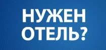 Watch and share Все Туры GIFs on Gfycat