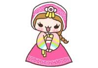 Watch and share 韓国語会話教室 말마당 animated stickers on Gfycat