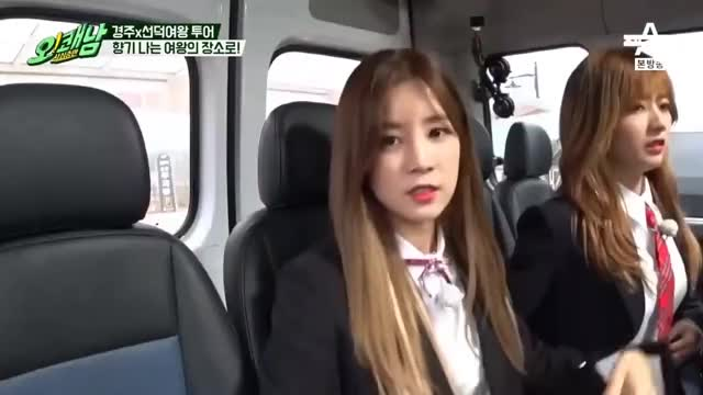 Watch and share Chorong GIFs by myblindy on Gfycat