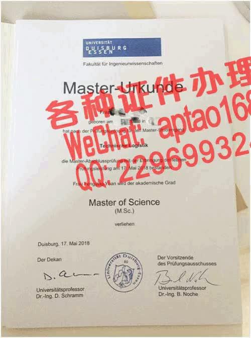 Watch and share 2ucge-广东岭南职业技术学院毕业证办理V【aptao168】Q【2296993243】-5rx5 GIFs by 办理各种证件V+aptao168 on Gfycat