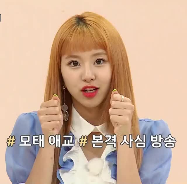 Watch and share Chaeyoung GIFs on Gfycat