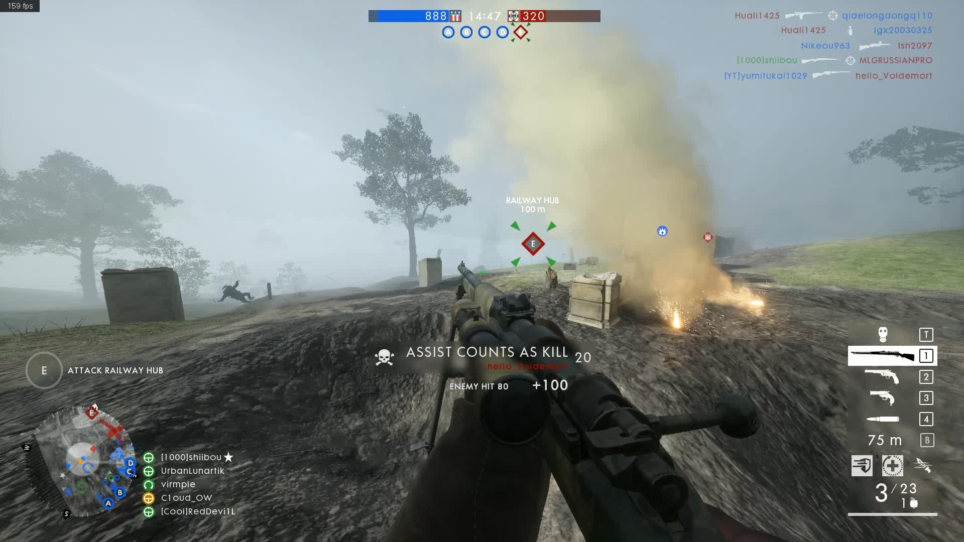 battlefield1, Battlefield 1 2019.06.22 - 14.05.38.16.DVR GIFs