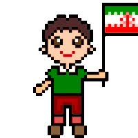 Watch and share 🇮🇷 — Iran GIFs on Gfycat