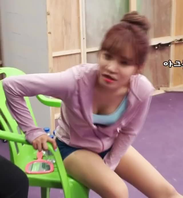 Watch and share Seoyul Cleavage GIFs by danny642us on Gfycat