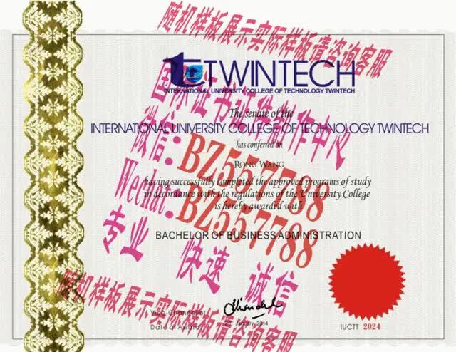 Watch and share 做个假的东京都市大学毕业证成绩单[咨询微信:BZ557788]办理世界各国证书证件 GIFs on Gfycat