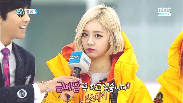 Watch Hyeri notices the camera man. (reddit) GIF on Gfycat. Discover more kpics, kpopgfy GIFs on Gfycat