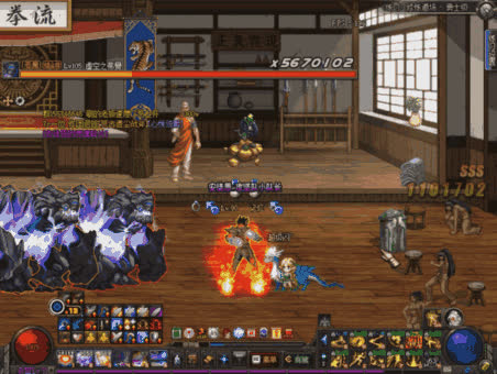 Dragon Kick Dungeon Fighter Online Male Striker Gif By Gif Reactions