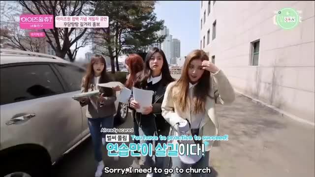 Watch church GIF by flundut (@flundut) on Gfycat. Discover more IZ*ONE, IZONE Chu S2, JoYuri, KimMinju, Minju, Yuri, アイズワン, 김민주, 민주, 아이즈원, 유리, 조유리 GIFs on Gfycat