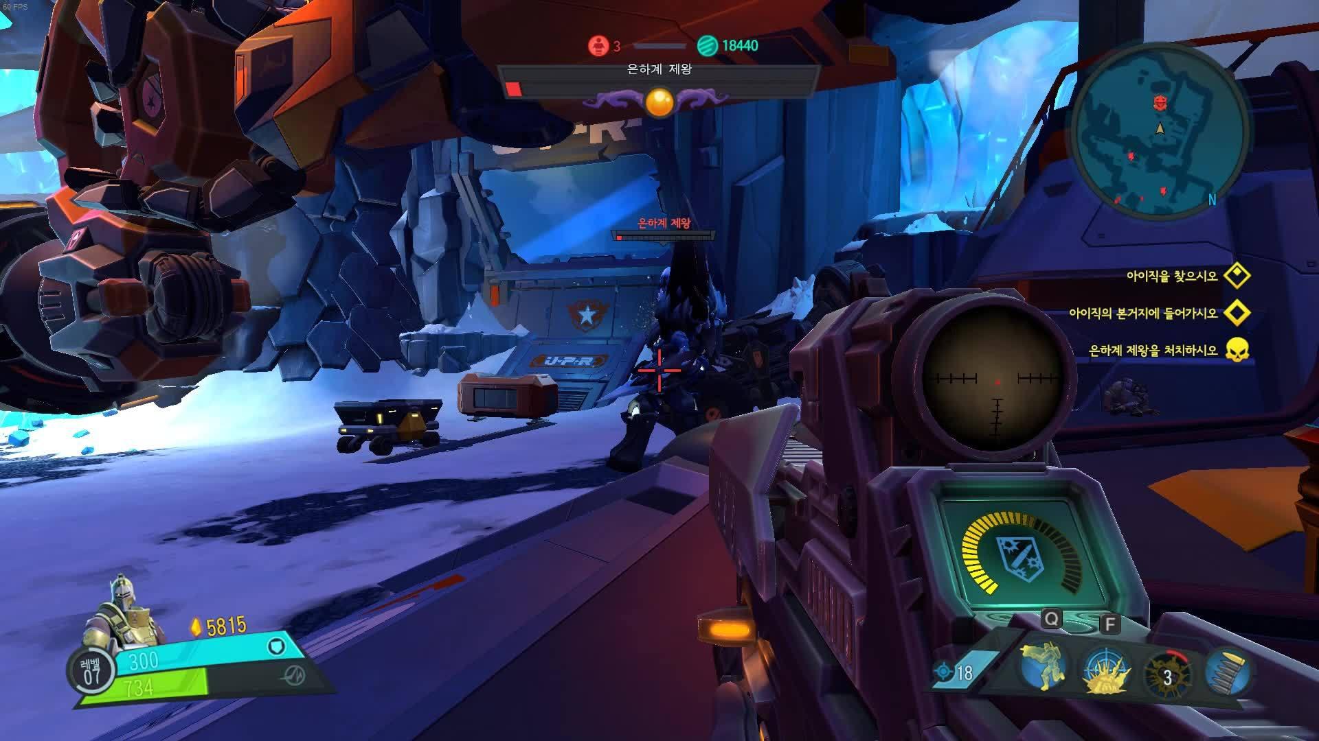 battleborn, Battleborn(Alpha) Boss glitch GIFs