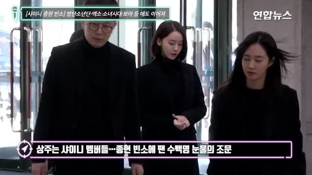 Watch and share Jonghyun Memorial Yoona Yuri GIFs by Koreaboo on Gfycat