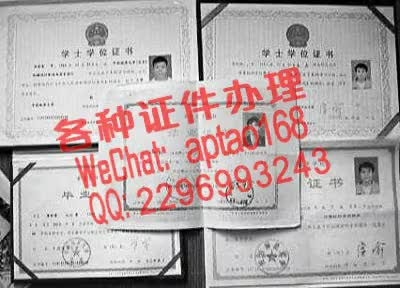 Watch and share Aua0c-做个假的学籍证明V【aptao168】Q【2296993243】-zb3b GIFs by 办理各种证件V+aptao168 on Gfycat