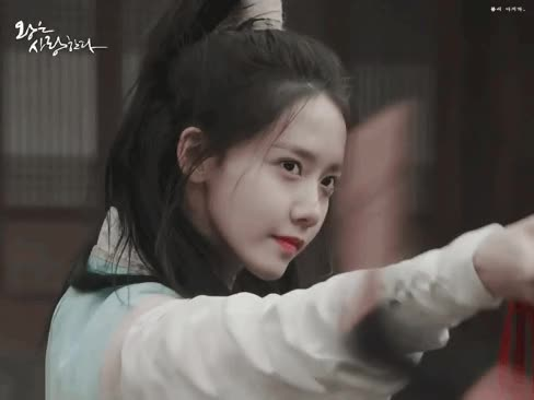 Watch yoona GIF on Gfycat. Discover more yoona GIFs on Gfycat