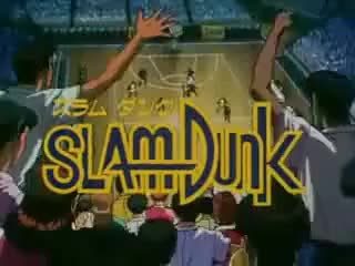 Watch and share Slam Dunk GIFs on Gfycat