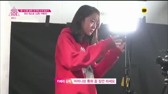 Watch MRW I found out /r/KimSejeong is open again GIF on Gfycat. Discover more kpopgfys GIFs on Gfycat