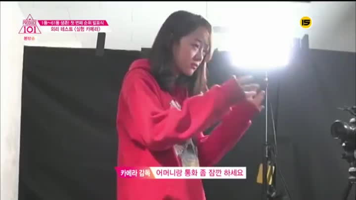 kpopgfys, MRW I found out /r/KimSejeong is open again GIFs