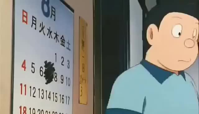 Watch and share Ngày Ra Đời Của Nobita Doraemon GIFs on Gfycat