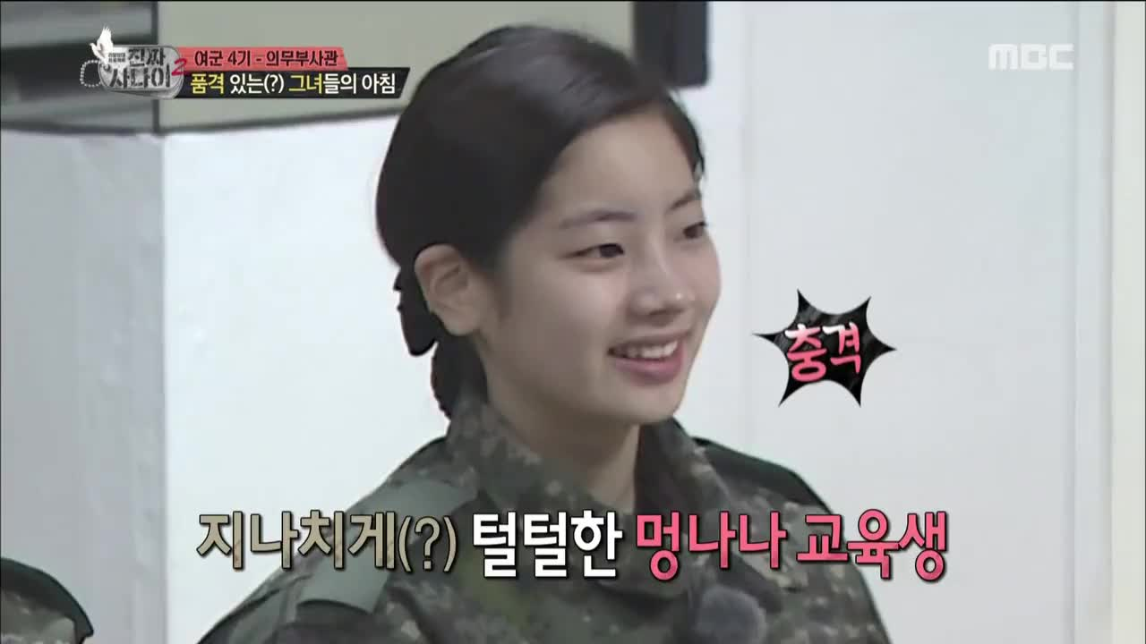 20160313, 54, All Tags, dahyun, easy-going, female, gas, kpop, mbc, men, nana, real, soldier, twice, [Real men] 진짜 사나이 - easy-going NaNa's gas! 20160313 GIFs