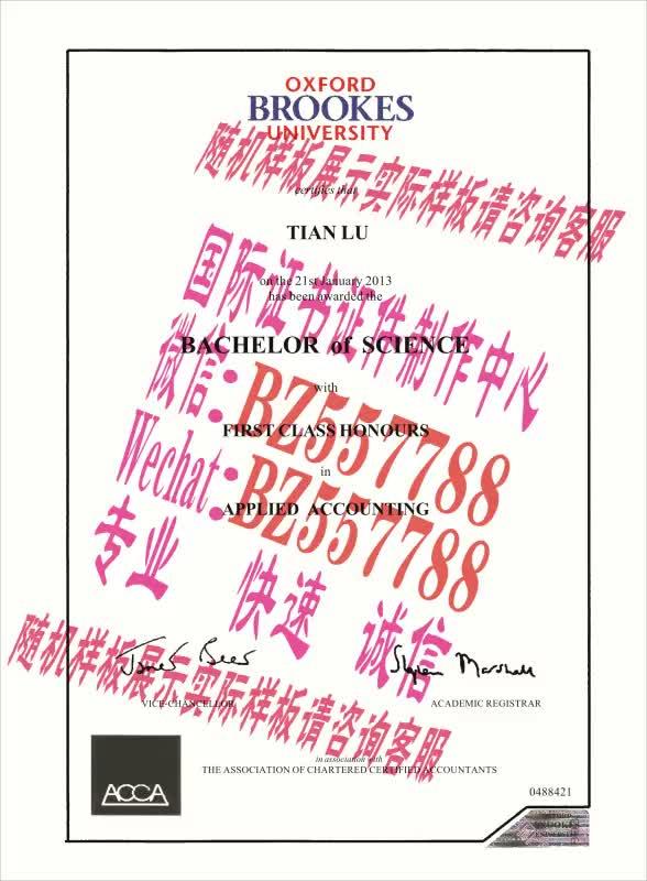 Watch and share 制作国立台湾海洋大学毕业证成绩单[咨询微信:BZ557788]办理世界各国证书证件 GIFs on Gfycat