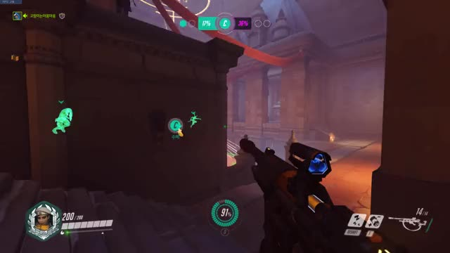 Watch and share Overwatch GIFs and Sleep Gun GIFs by 고먐미는먀몸먀몸 on Gfycat