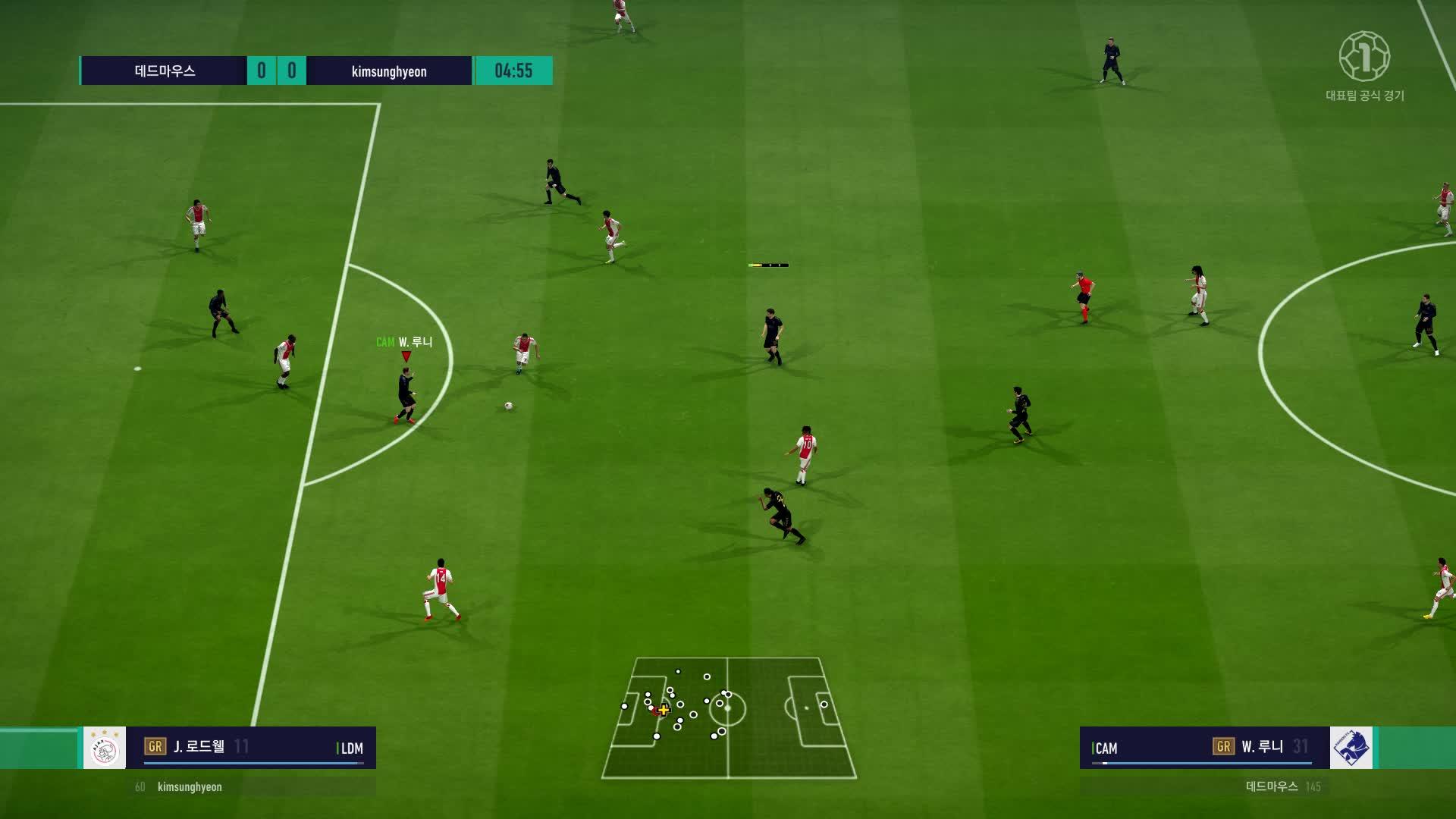 fifa, FIFA Online 4 2019.05.04 - 17.55.46.04.DVR GIFs