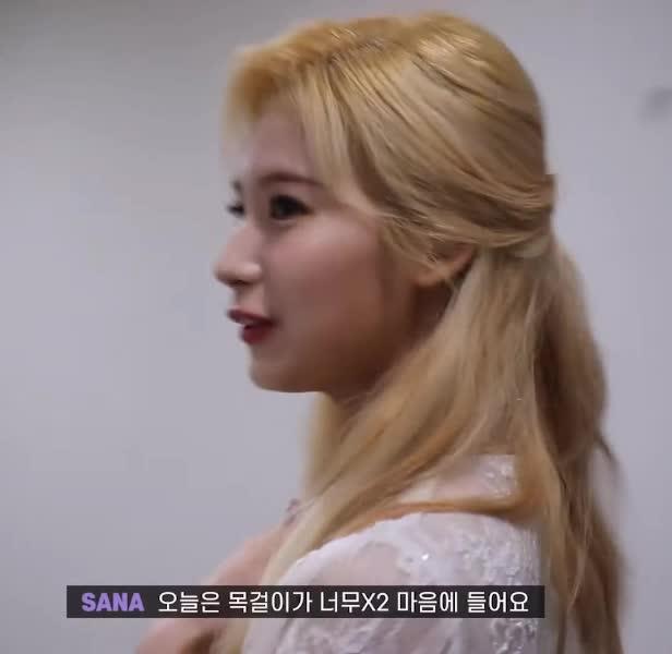 Watch and share 트와이스 쯔위 Twice Tzuyu GIFs by koreaactor on Gfycat