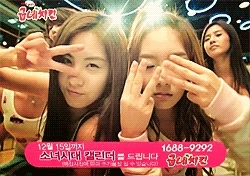 Seohyun, kimtaeyeon, seojuhyun, seotae, taeyeon, My favourite moments of SeoTae. My two Biases are so CUTE!!! GIFs