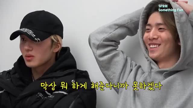 Watch [SF MuVi] Something Fun 9 : 막내즈의 마지막 겨울 방학 GIF on Gfycat. Discover more All Tags, chani, dawon, hwiyoung, inseong, jaeyoon, rowoon, sf9, taeyang, youngbin, zuho GIFs on Gfycat