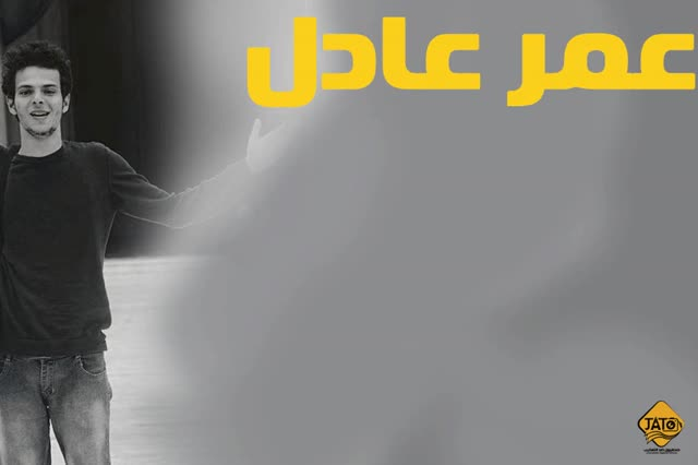 Watch Omar Adel GIF by Ibrahim A. Saqr (@ibrahima.saqr) on Gfycat. Discover more JAT GIFs on Gfycat