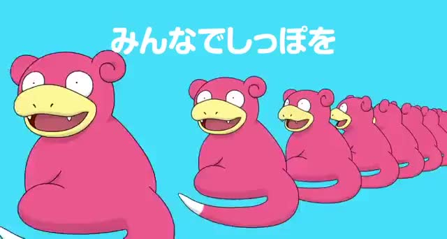 Watch Infinite Slowpoke GIF on Gfycat. Discover more related GIFs on Gfycat