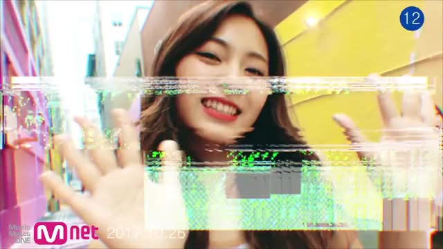 Watch and share Likey GIFs and Tzuyu GIFs by Jer on Gfycat