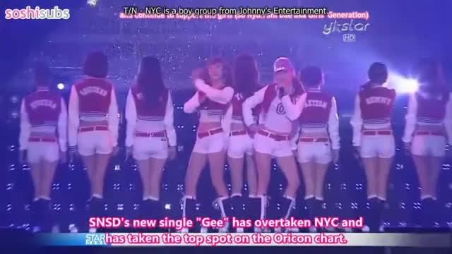 News Oricon No 1 - SNSD Cut [10 28 10] (en) GIF by Koreaboo