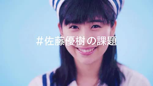 Watch http://satoshock.tistory.com/ GIF on Gfycat. Discover more Morning Musume, Sato Masaki, machan, masaki sato, morning musume'15, モーニング娘。'15, モーニング娘。'15の課題, 佐藤優樹, 佐藤優樹の課題 GIFs on Gfycat