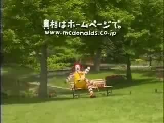 Watch and share Ronald Mcdonald GIFs and Ran Ran Ruu GIFs on Gfycat