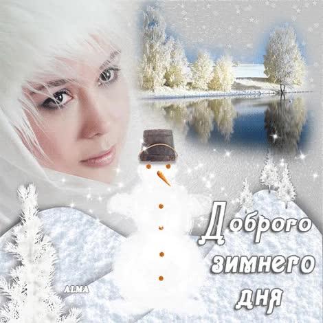 Watch and share Поздравляем С Днём Рождения Сергея Сергеева. GIFs on Gfycat