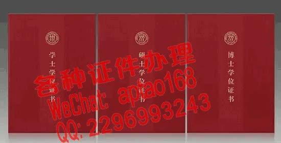 Watch and share 3tlfz-长沙南方职业学院毕业证办理V【aptao168】Q【2296993243】-hb5z GIFs by 办理各种证件V+aptao168 on Gfycat