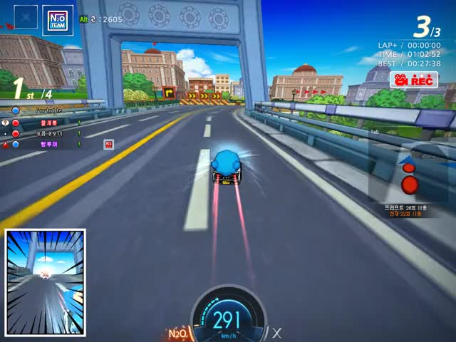 Watch and share Crazyracing Kartrider 2020.03.16 - 20.53.56.05.DVR GIFs by SOSTOP on Gfycat