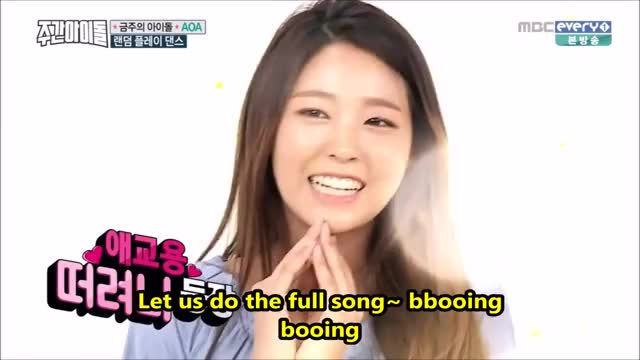 Watch MRW K-Pop comes on but my friends want to change the song GIF by Shb117 (@shb117) on Gfycat. Discover more kpopgfys GIFs on Gfycat