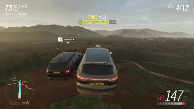 Watch and share Forza Horizon 4 2019.03.24 - 23.19.30.04.DVR Trim GIFs on Gfycat