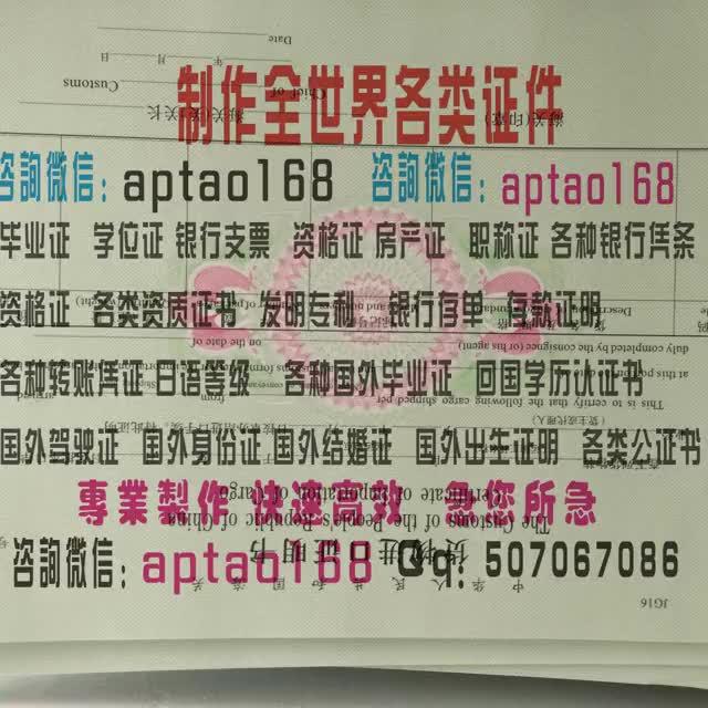 Watch and share 进口货物证明书 GIFs by 各国证书文凭办理制作【微信:aptao168】 on Gfycat