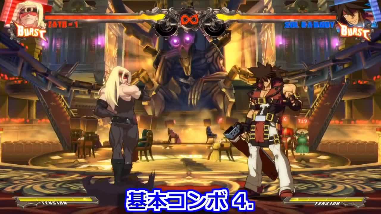 ARC SYSTEM WORKS, GUILTYGEAR, whowouldwin, Zato=1 Basic Combos - GUILTY GEAR Xrd GIFs