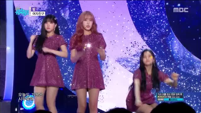 Watch and share Korean Wave GIFs and Gfriend GIFs by TheCreativeCat on Gfycat