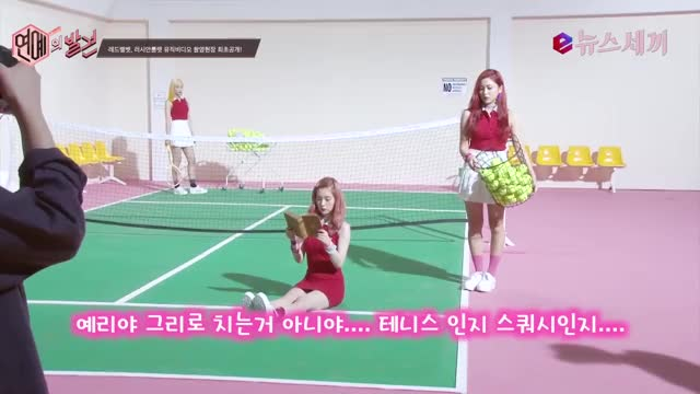 Watch Irene GIF by @enter_text_here on Gfycat. Discover more asiangirlsbeingcute, irene, redvelvet GIFs on Gfycat