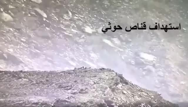 Watch Houthis Sniper GIF on Gfycat. Discover more battlefield one GIFs on Gfycat