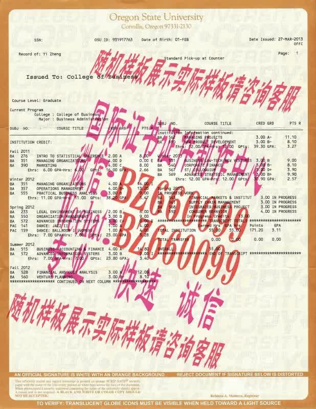 Watch and share 制作神户亲和女子大学毕业证成绩单[咨询微信:BZ660099]办理世界各国证书证件 GIFs on Gfycat