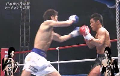 yoshihiro sato kickboxing gif GIFs