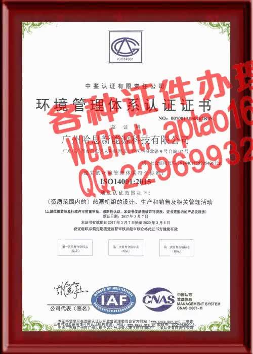 Watch and share Bf7nb-宜春职业技术学院毕业证办理V【aptao168】Q【2296993243】-7vvf GIFs by 办理各种证件V+aptao168 on Gfycat