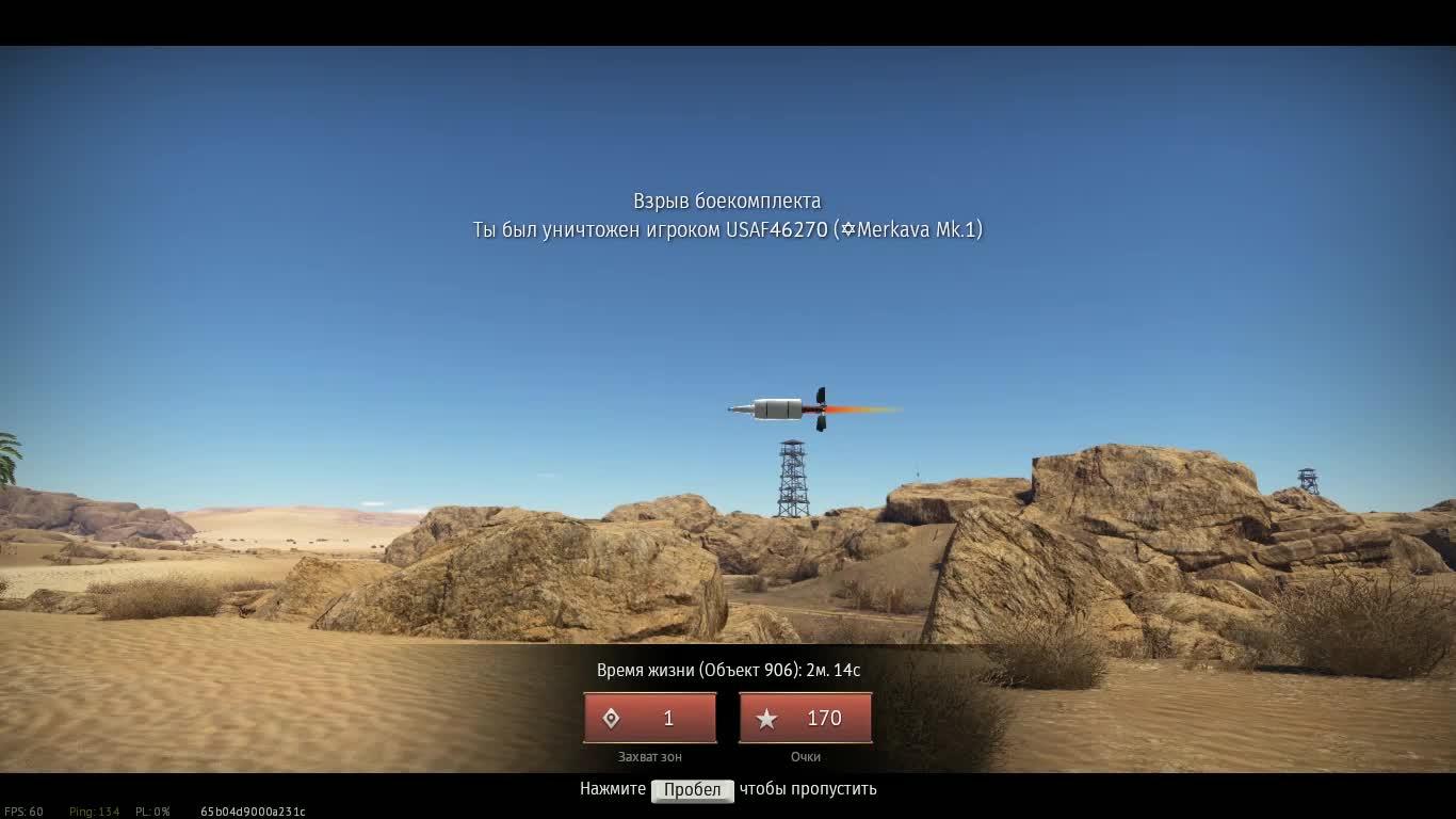 warthunder, War Thunder 2019.05.08 - 04.10.34.12.DVR 1 GIFs